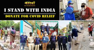 I STAND FOR INDIA | DONATE FOR COVID RELIEF